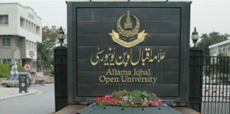 AIOU provides tutors information at its website Education My Country