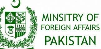 Pakistan Strongly Condemns Suicide Attack at a Mosque in Paktika provi MyCountry