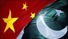 China welcomes Pak-India participation in anti-terrorism drill My Country