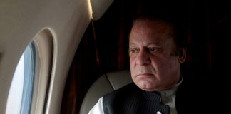 Nawaz Sharif likely to be removed from ECL My Country