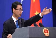 China hopes proper handling of International MF fund to Pakistan ISB My Country