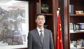 Chinese embassy rejects Wall Street Journal report My Country