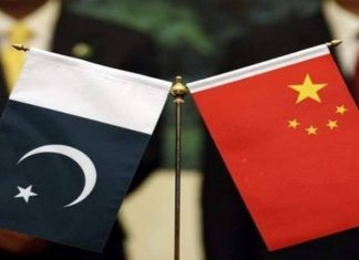 China attaches high importance to FM'S visit to Pakistan My Country