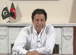 Pakistan's Imran Khan seeks closer ties with China Pakistan Islamabad My Country