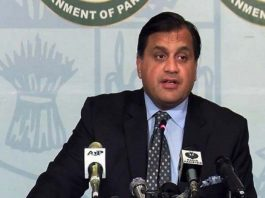Pak lodges protest regarding burglary at High Commission My Country