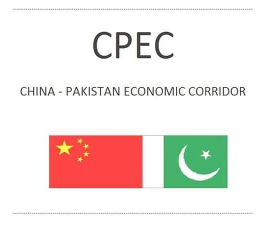 Pakistan, China agree to work on four key projects My Country