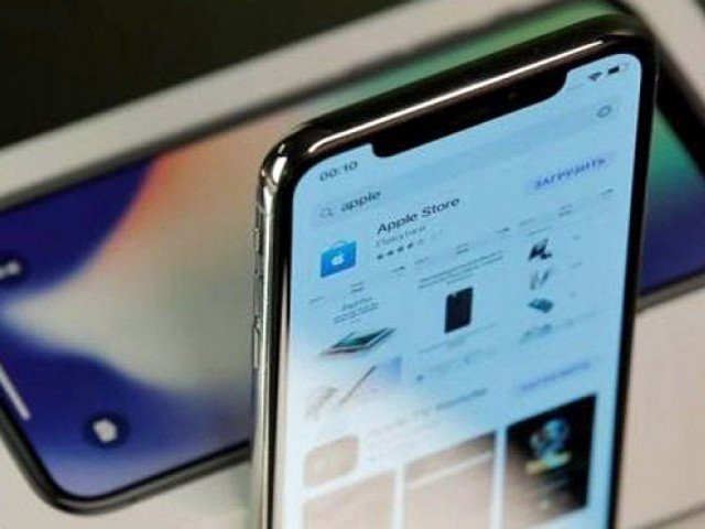 Apple mulls naming new model 'iPhone XS MAX' My Country