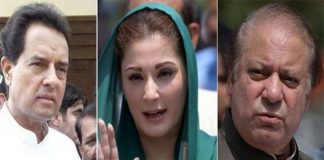 Relief for Sharifs as IHC suspends Avenfield sentence My Country