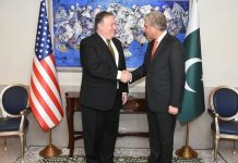 Pompeo, Qureshi underscore need to 'reset US-Pak ties' My Country
