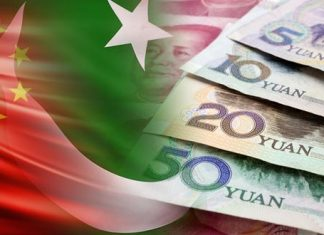 Pakistan gets encouraged to use Yuan as other BRI countries My Country