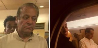 Sharifs' Raiwind residence declared sub-jail My Country